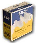 גלילים למדפסות IBM 80 מ