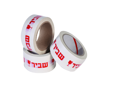 סרט הדבקה מודפס שביר בעברית PVC