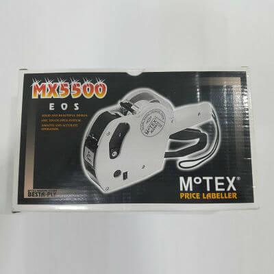 אקדח תגיות מחיר MX 5500 EOS
